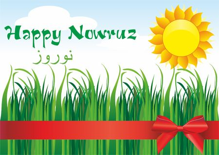 vector image of the Holiday Nowruz, the Persian New year Ilustração