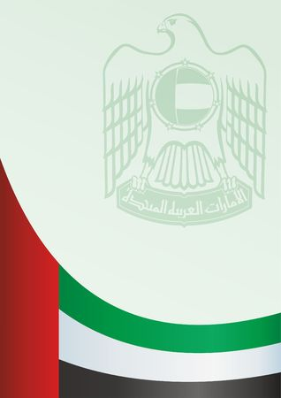 template for the award, an official document with a flag of the United Arab Emirates