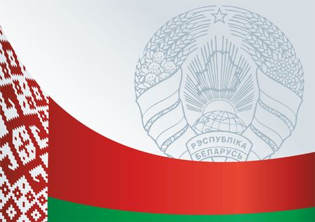 Template for the award, an official document with a flag and a symbol of the Republic of Belarus