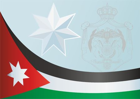 the hashemite kingdom of jordan: template for the award, an official document with a flag and a symbol Of The Hashemite Kingdom of Jordan.