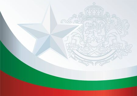 template for the award, an official document with a flag and a symbol of the Republic of Bulgaria.
