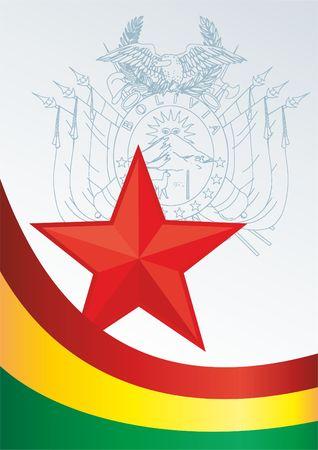 plantilla para el premio, un documento oficial con una bandera y un símbolo del Estado de Bolivia.