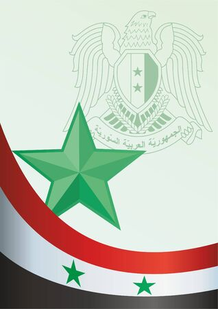Template for the award, an official document with the flag and symbol of the Syrian Arab Republic. Ilustração