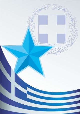 template for the award, an official document with the flag and symbol of the Greece