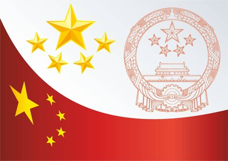 people's republic of china: Template for the award, an official document with the flag and symbol of the Peoples Republic of China with seal.