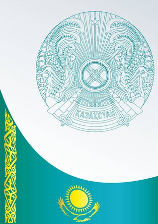 soviet flag: Template for the award, an official document with the flag and symbol of Republic of Kazakhstan