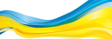 soviet flag: flag of ukraine