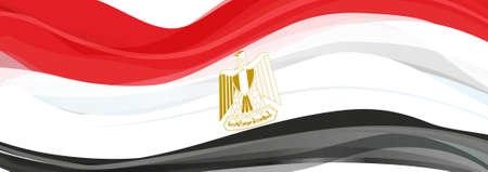 bandera de egipto: Bandera de Egipto