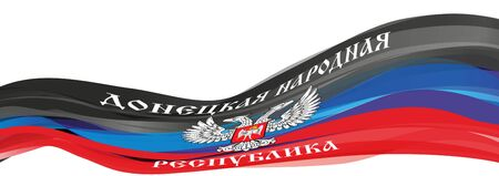 black blue red flag of the unrecognized state of Donetsk peoples Republic