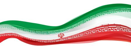 Flag of Iran, green white red Flag of the Islamic Republic of Iran Stock Photo
