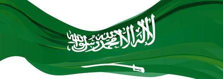 Flag of Saudi Arabia, green Flag of the Kingdom of Saudi Arabia