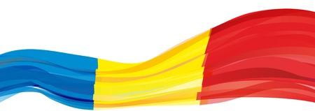 Flag of Romania, blue yellow red flag of Romania Stok Fotoğraf