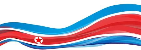 북한의 국기, 흰색 바탕에 빨간 다섯개 별표가있는 파란색 북한의 국기