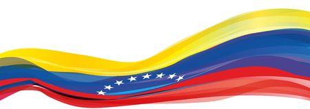 bandera de venezuela: Bandera de Venezuela, rojo amarillo azul con estrellas blancas la Bandera de la República Bolivariana de Venezuela