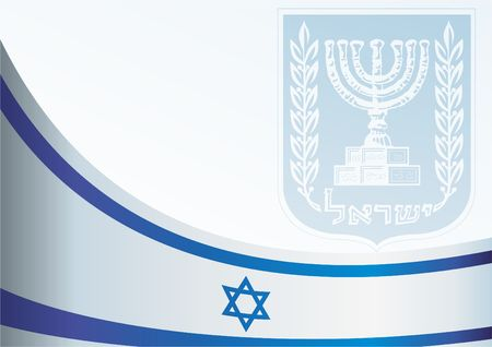 Flag of Israel, template for the award, an official document with the flag of the State of Israel