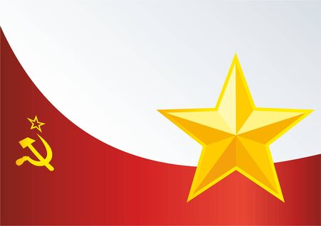 Flag of the Soviet Union, template for the awards, the official document to the flag of the Union of Soviet Socialist Republics and gold star 向量圖像