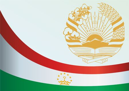 Flag of Tajikistan, template for the award, an official document with the flag and symbol of the Republic of Tajikistan Illustration
