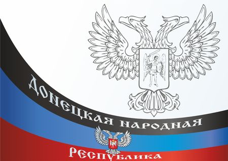 Flag of The Donetsk Peoples Republic, is a self-proclaimed state in the Donetsk Oblast of Ukraine