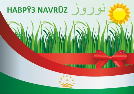 equinox: vector image of the Holiday Nowruz, the Persian New year Illustration