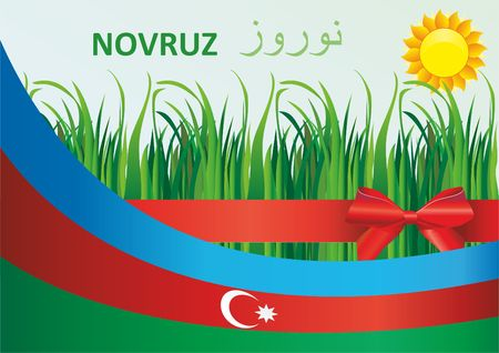 Vector image of the Holiday Nowruz, the Persian New year