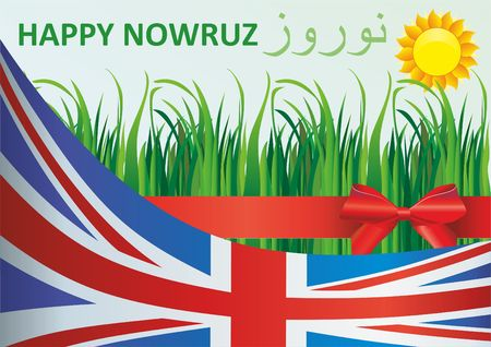 equinox: Vector image of the Holiday Nowruz, the Persian New year
