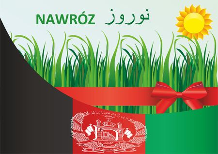 Vector image of the Holiday Nowruz, the Persian New year.