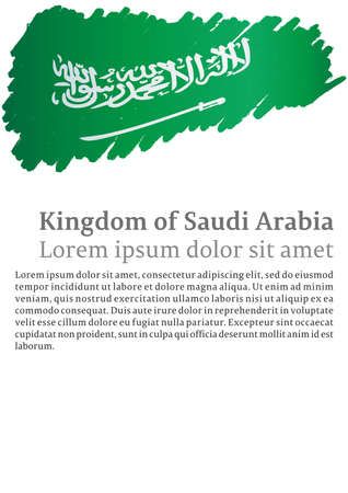 Flag of Saudi Arabia. Vector template