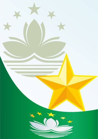 Flag of Macau, template for the award, an official document with the flag and coat of arms of Macao Special Administrative Region of the Peoples Republic of China Illustration