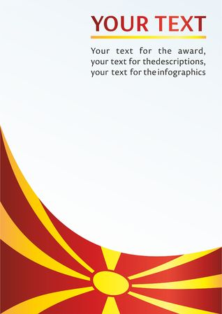 Flag of the Republic of Macedonia, template for the award, and the official document with the flag of the Republic of Macedonia