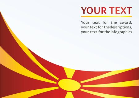 former yugoslavia: Flag of the Republic of Macedonia, template for the award, and the official document with the flag of the Republic of Macedonia