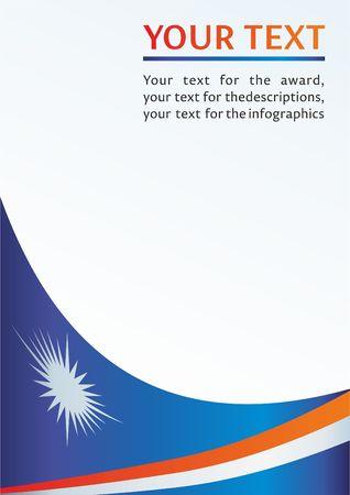 マーシャル諸島の旗を公式ドキュメント賞のテンプレート、マーシャル諸島の旗