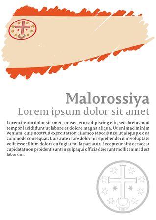 Vlag Malorossiya Little Russia, gebaseerd op de vlag van Bogdan Khmelnitsky, een niet-erkende staat, de voormalige Donetsk Volksrepubliek