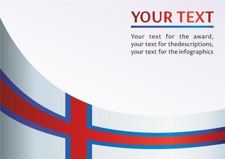 페로 제도의 국기, 덴마크 왕국, 상을위한 템플릿, 페로 제도의 국기가있는 공식 문서