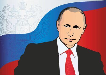 Man very similar to Putin, President of Russia, vector illustration.
