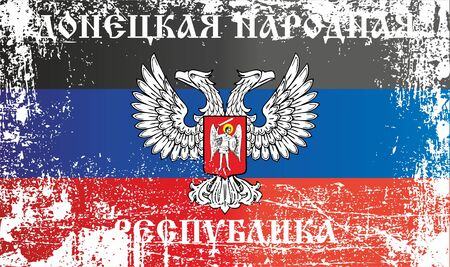 Flag of the Donetsk Peoples Republic. Wrinkled dirty spots. Can be used for design, stickers, souvenirs