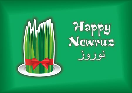 Holiday Nowruz, the Persian New Year vector illustration.