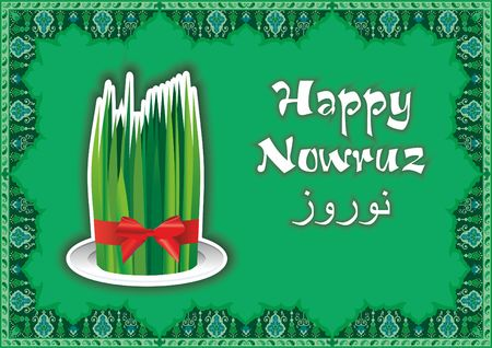 Holiday Nowruz the Persian New Year card design