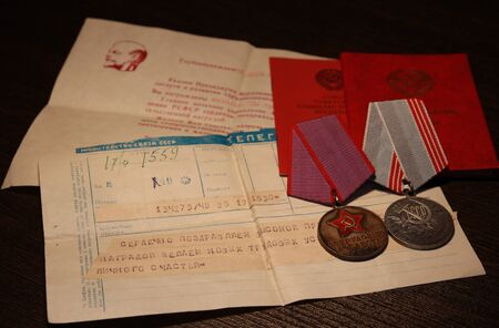 Medals USSR. The veteran of work, For valorous work with a congratulatory telegram