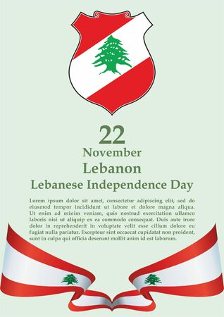 Flag of Lebanon in Bright, colorful vector illustration with space for text.