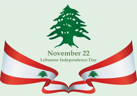 Lebanese Independence Day. Bright, colorful vector illustration. Çizim