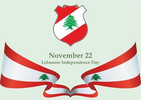 Bandera del Líbano, República Libanesa, 22 de noviembre - Día de la Independencia del Líbano. Ilustración de vector brillante y colorido