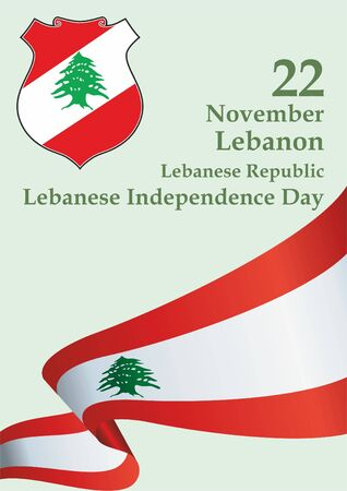 Flag of Lebanon, Lebanese Republic, November 22 - Lebanese Independence Day. Bright, colorful vector illustration