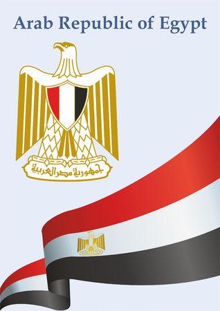 Flag of Egypt, Arab Republic of Egypt. template for award design, an official document with the flag of the Arab Republic of Egypt. Bright, colorful vector illustration Ilustração