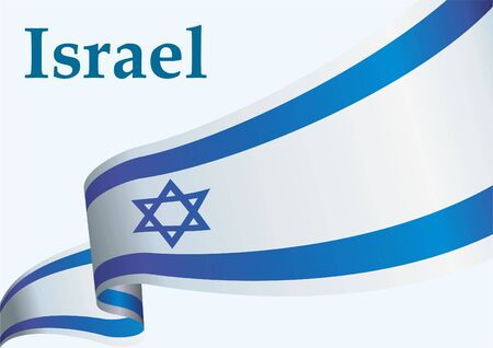 Flag of Israel, State of Israel, template for award design, an official document with the flag of Israel. Bright, colorful vector illustration Ilustração