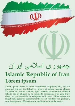 Flag of Iran, Islamic Republic of Iran. Bright, colorful vector illustration 向量圖像