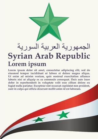 Flag of Syria, Syrian Arab Republic. Template for design award of an official document with the flag of Syria. Vector illustration