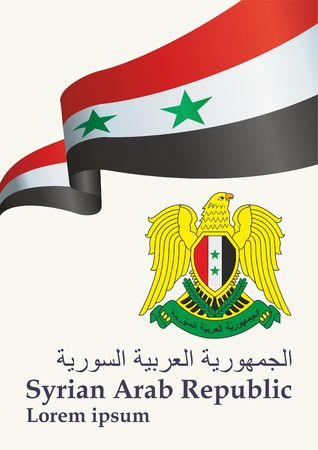 Flag of Syria, Syrian Arab Republic. Template for design award of an official document with the flag of Syria. Colorful vector illustration