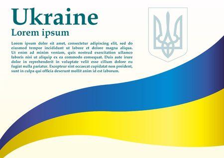 Flag of Ukraine. Bright, colorful vector illustration.