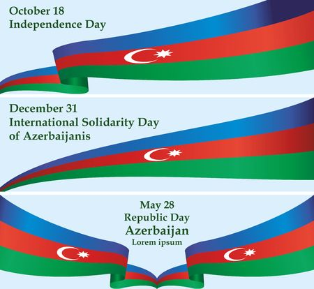 Flag of Azerbaijan, Public holidays in Azerbaijan. template for award design, an official document with the flag of Azerbaijan. Bright, colorful vector illustration
