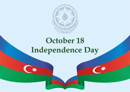 Flag of Azerbaijan, Independence Day, October 18. template for award design, an official document with the flag of Azerbaijan. Bright, colorful vector illustration